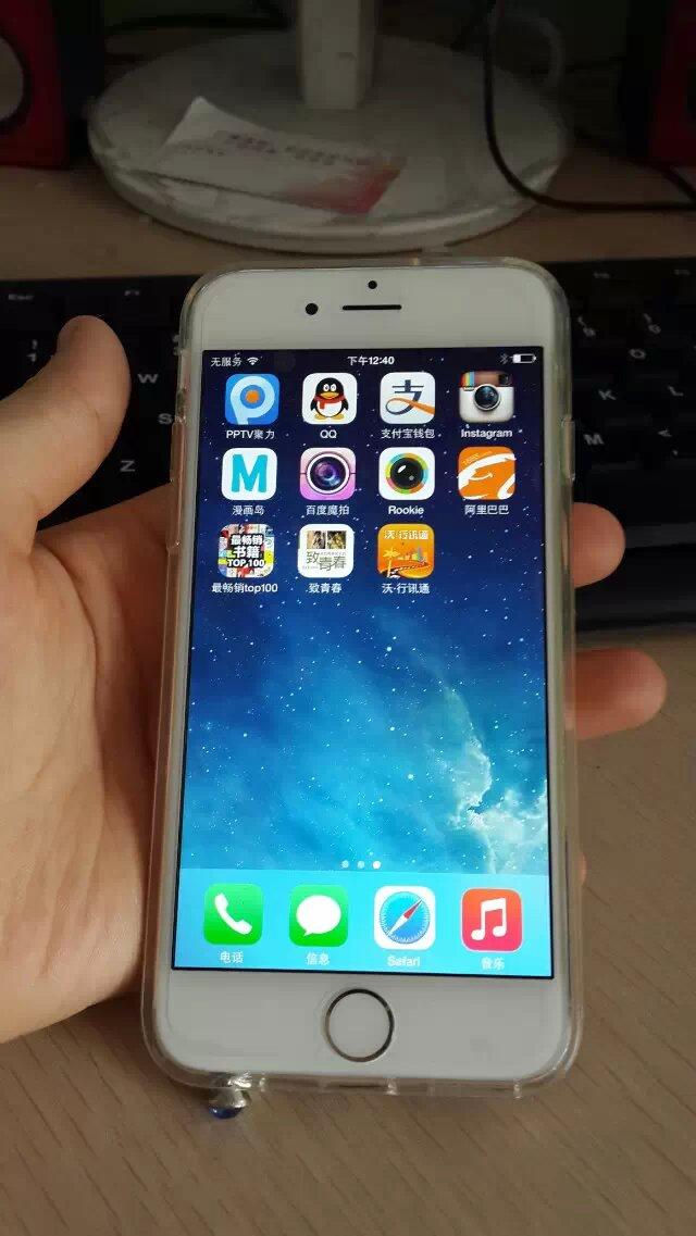苹果手机开锁步骤图解
