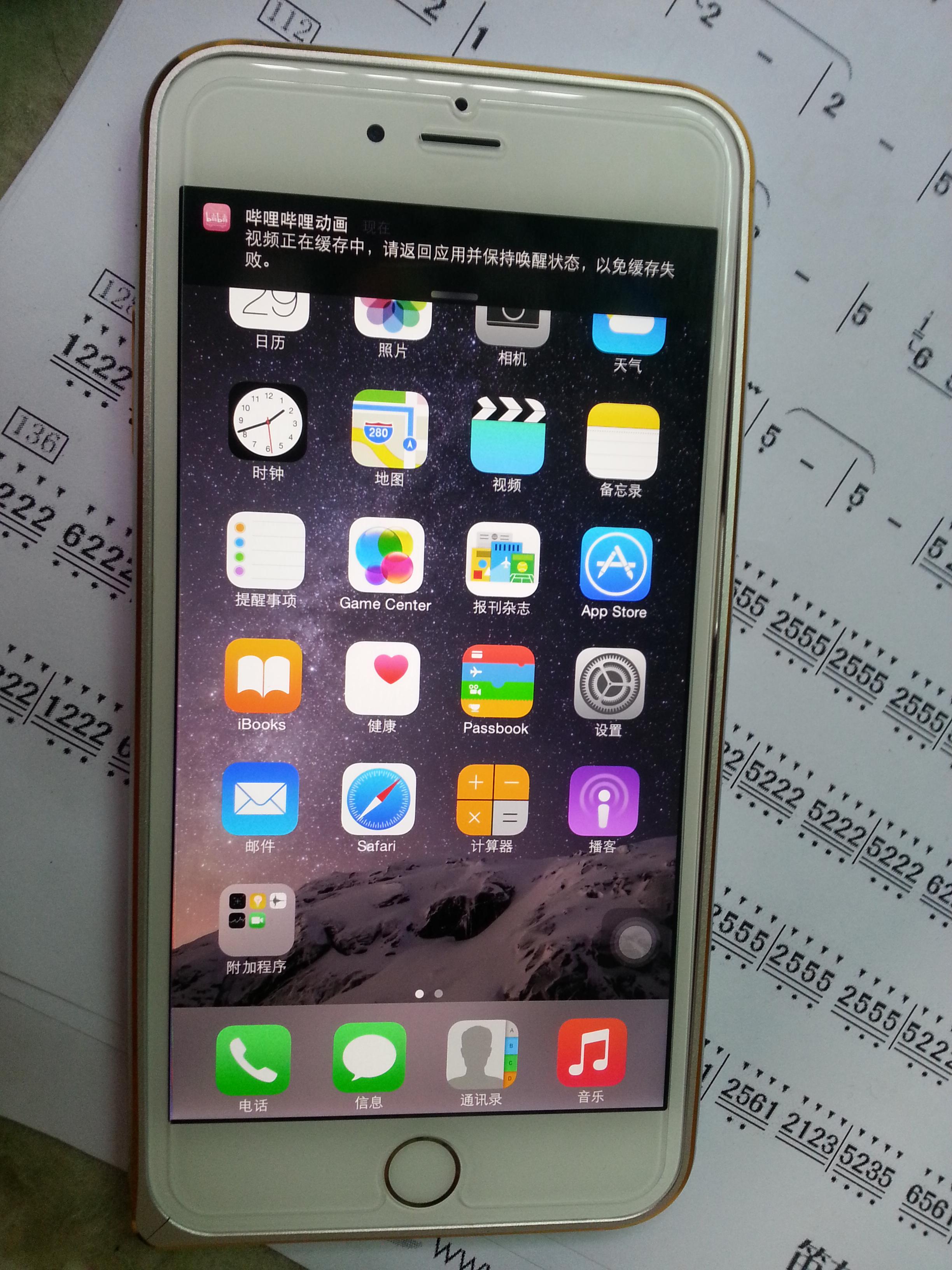 苹果iPhone 6 Plus 全网通 手机网友点评