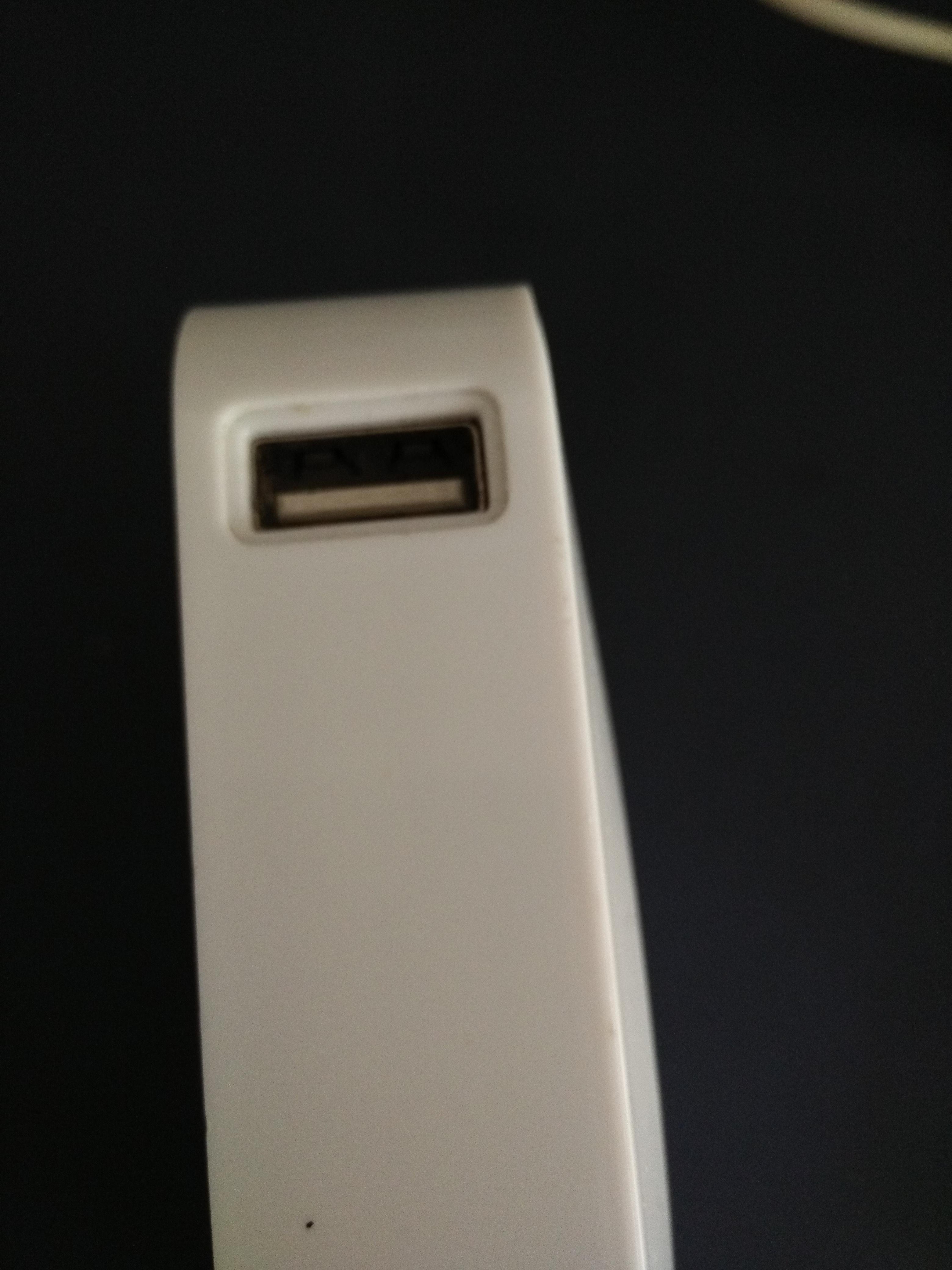 移动电源(充电宝) 羽博移动电源(充电宝) 羽博yb-647 点评