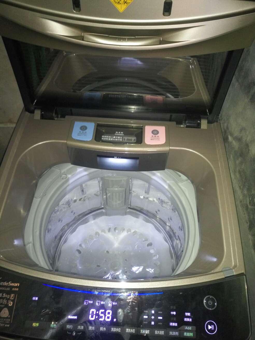 洗衣机 小天鹅洗衣机 小天鹅tb85-6188idcl(g)