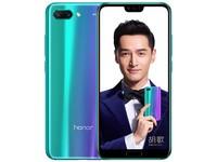 聊城华为荣耀10 128G版热卖2799元