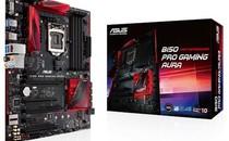 备受好评的B150游戏主板的DDR4版